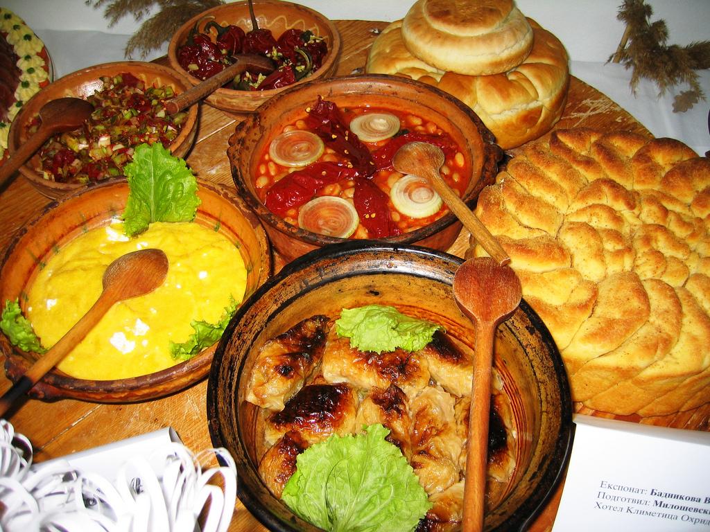 Macedonian Food Recipes