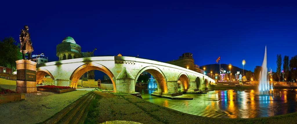 Travel Agency Skopje