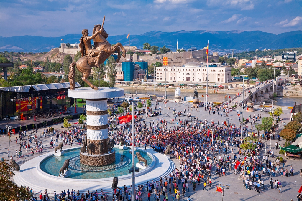 Traveling with travel brochures: SKOPJE - the capital city of ...